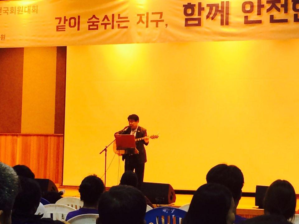 Incheon_20160717_110
