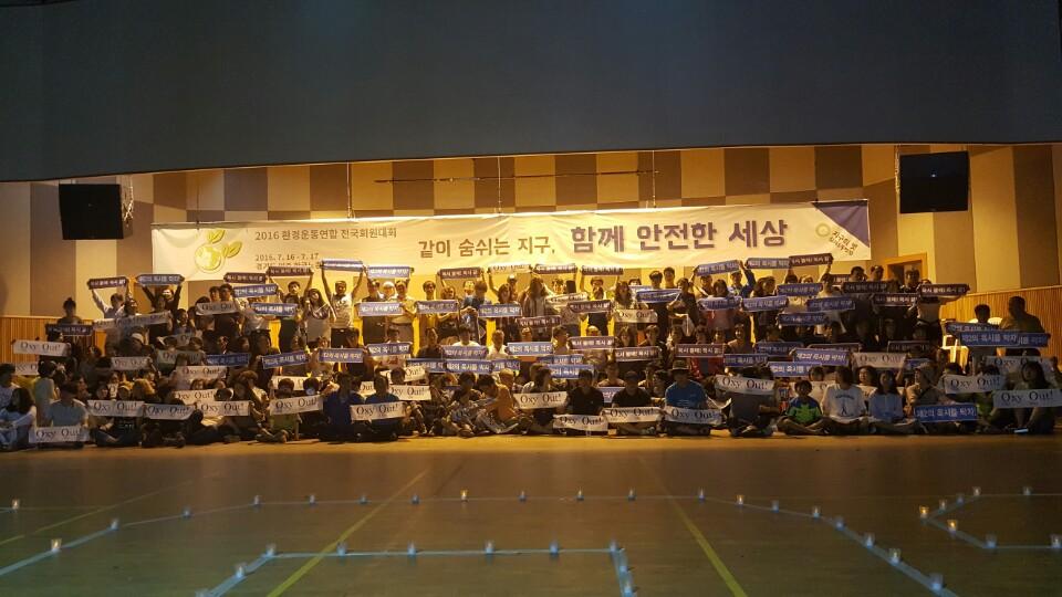 Incheon_20160717_14